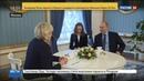 Новости на Россия 24 Путин не собирается вмешиваться в выборы президента Франции