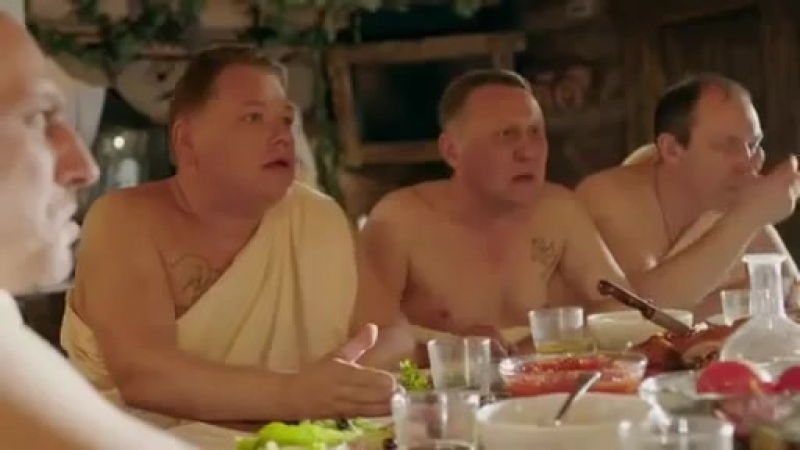 Физрук. Как правильно есть банан хорошее настроение забавное видео отрывок из фильма Дмитрий Нагиев баня в бане фильм .