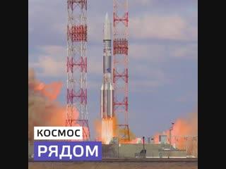 Первый технопарк «Роскосмоса»