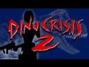 Играем в Dino Crisis 2