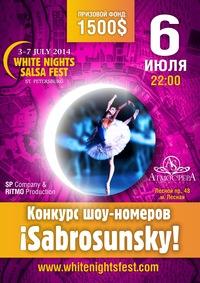 Конкурс шоу-номеров ¡SABROSUNSKY! * WNSF 6 июля