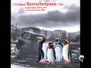 Yok Quetschenpaua - Scheisse In Der Birne