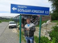 Руслан Лысенко, 16 июля , Батайск, id19338948