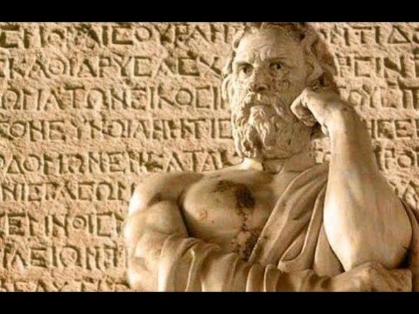 Платон и Гегель(Plato and Hegel) (часть 7 - Теэтет)