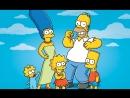 Клип Симпсоны