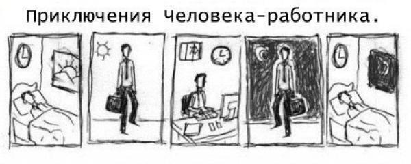 Ищуработу63.рф. Работа в САМАРЕ.   VK: vk.com/terra63