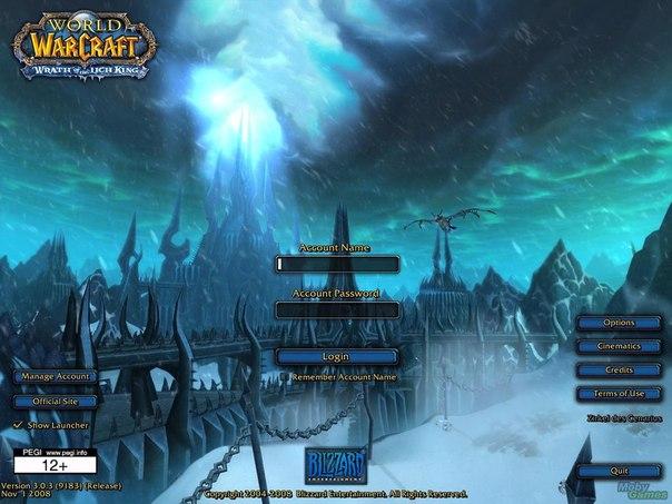 Патчи для wow world of warcraft - русский world of warcraft портал.