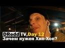 DRedd TV, Day 14