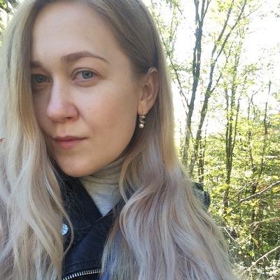 Екатерина Воеводина