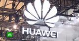 Помпео: США ограничат сотрудничество со странами, использующими технологии Huawei