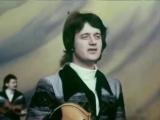 ВИА Песняры - Беловежская пуща