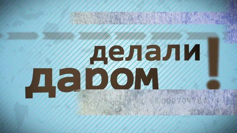 GLOBUS INTERCOM