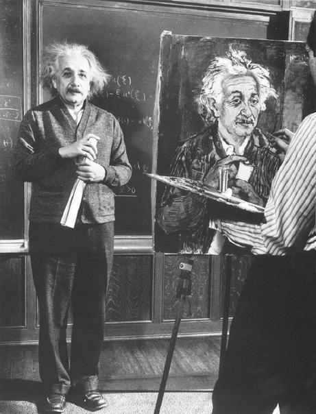 Домашний Эйнштейн.