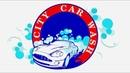 City Car Wash Мойка самообслуживания в Черноморском