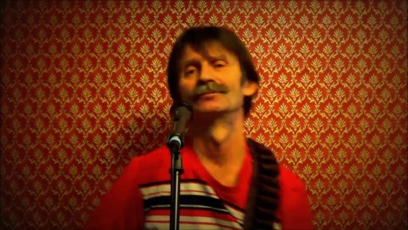Во мне костёр любви погас - Николай Вейков