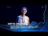 Наргиз Закирова - Я не твоя война ,я тебе нужна10.07.14 Фестиваль Белые ночи HD