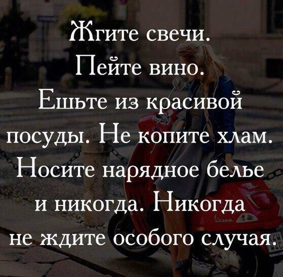 https://pp.vk.me/c543107/v543107769/22214/HMG2oljTMEg.jpg