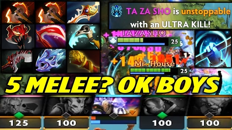 PA vs 5 Melee - WTF AOE BUILD - 1 Shot ULTRA KILL Dota 2