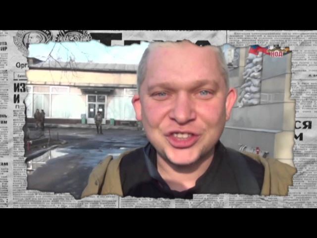 Герои Новороссии: как Кремль превращает людей в инвалидов — Антизомби