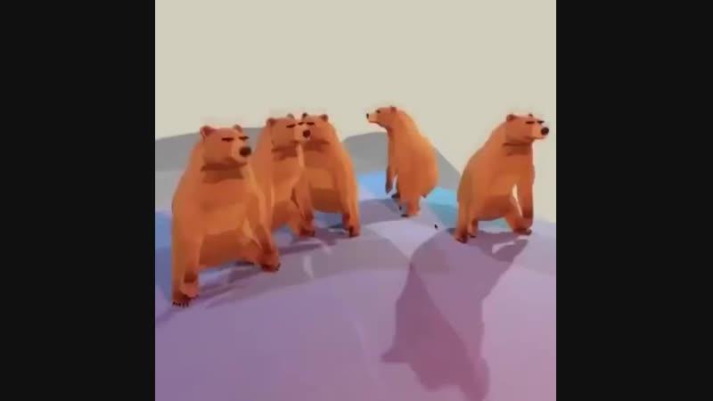 Танцующие медведи На это можно смотреть бесконечно 😅😅 mp4