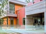 Минимализм в архитектуре дома из ЛСТК