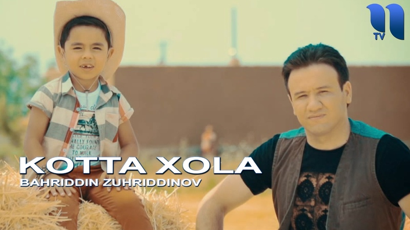 Bahriddin Zuhriddinov - Kotta Xola | Бахриддин Зухриддинов - Котта Хола