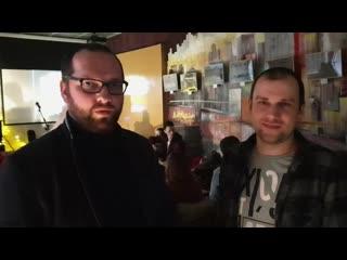 Квартирник СМОЛLIVE! за 5 минут до старта - 30.03.2019 Денис Никитас и Юрий Харчиков