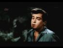 Сердце безрассудно / Dil Tera Deewana 1962г.