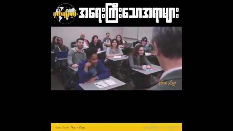 _SMA_ Online Spoken English Training (Batch 4-Level 1 ).mp4