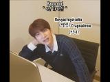 [RUS SUB] Hyuk - HAPPY HYUK DAY [여름아이] VCR #2