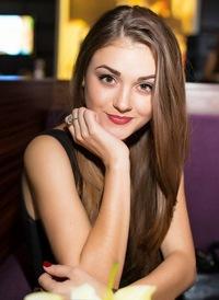 Katya Romanova