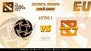 NIP vs MangoBay (карта 1), The Kuala Lumpur Major, Закрытые квалификациия | Европа