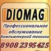 Dmitry Diomag