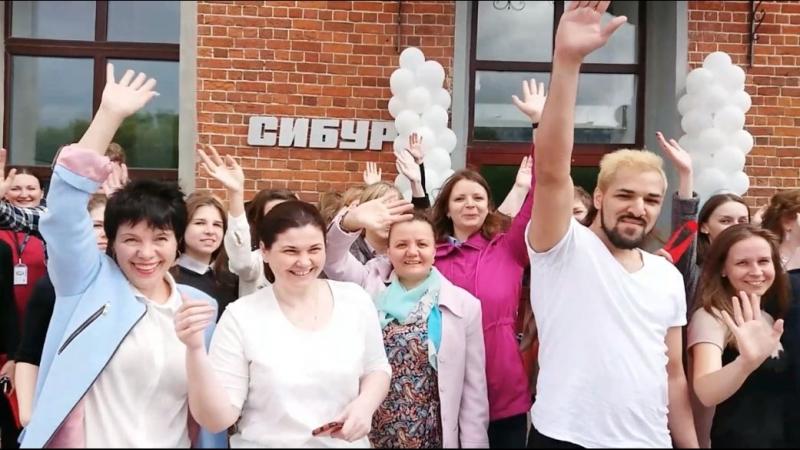 Новый дополнительный офис СИБУР-ЦОБ открыт в Нижнем_Новгороде