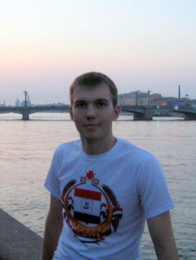 Никита Лукин, 11 июля 1996, Саранск, id88420103