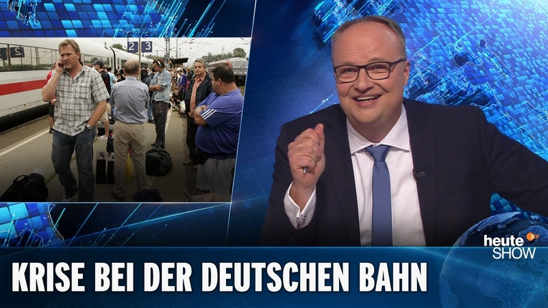 Die Deutsche Bahn ist technisch auf dem Stand des 19. Jahrhunderts | heute-show vom 30.11.2018