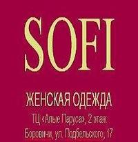 Sofi Boro