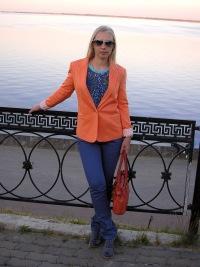 Римма Куликова, 11 мая , Камышин, id159589759