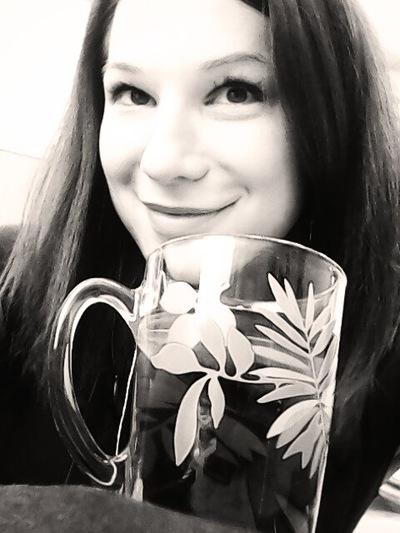 Саша Даниленко