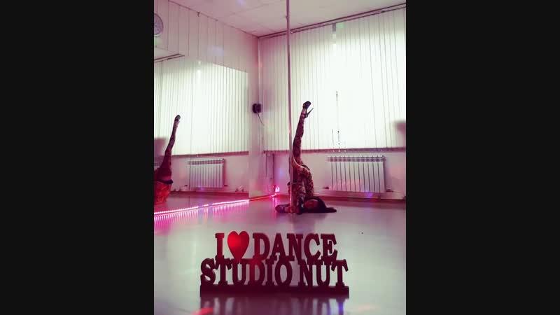 Pole Dance Exotic Dance Studio NUT Новосибирск