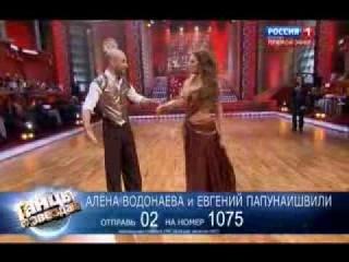 Танцы со звездами. Алена Водонаева и Евгений Папунаишвили.