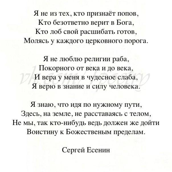 https://pp.vk.me/c543100/v543100417/274a1/Pk4bdBCTMqo.jpg