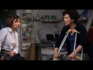 «Любовь в словах и картинках» (2013): Трейлер (русский язык) / http://www.kinopoisk.ru/film/679970/