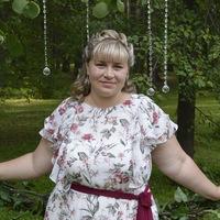 Ксения Ловягина