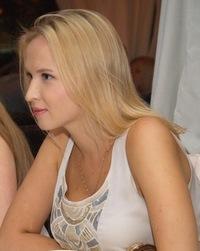 Марина Батрак, 16 сентября 1991, Тернополь, id22658111