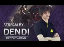Dota 2 Stream: Na`Vi Dendi playing Pudge Wars (Gameplay & Commentary)