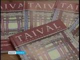 Taival-almanakka №6
