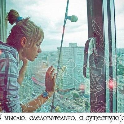 Дарина Орловская, 1 мая 1987, Москва, id206943701