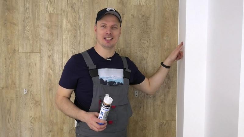 Как оформить стык ламината и стены Все способы