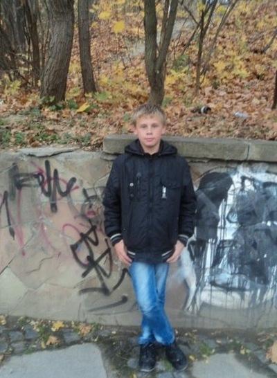 Іван Пстрий, 12 февраля 1998, Львов, id159337172